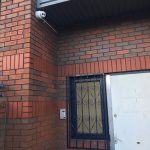 IP CCTV – Commercial / Hull